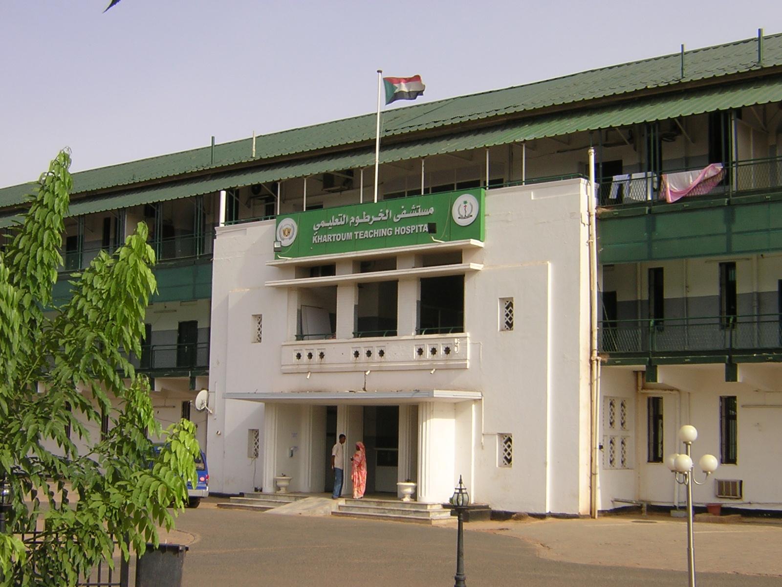 Khartoum Teaching Hospital_001
